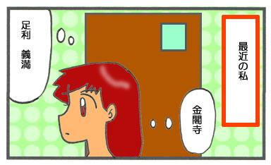 f:id:toshigoto:20170118171648j:plain
