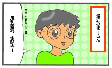 f:id:toshigoto:20170118171652j:plain