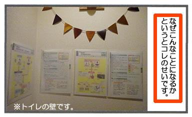 f:id:toshigoto:20170118171703j:plain