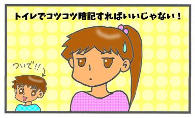 f:id:toshigoto:20170118171710j:plain