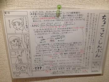 f:id:toshigoto:20170118172504j:plain