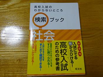 f:id:toshigoto:20170118173741j:plain