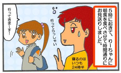 f:id:toshigoto:20170119170916j:plain