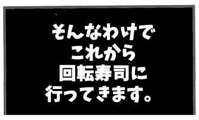 f:id:toshigoto:20170119170927j:plain