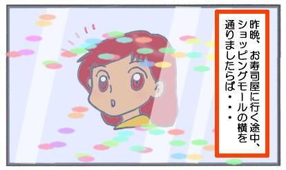 f:id:toshigoto:20170120112322j:plain