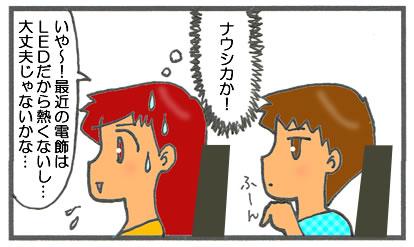 f:id:toshigoto:20170120112342j:plain