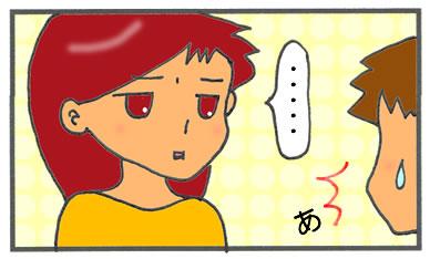 f:id:toshigoto:20170122163037j:plain
