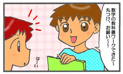 f:id:toshigoto:20170123204436j:plain