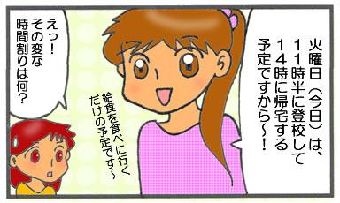 f:id:toshigoto:20170124172239j:plain