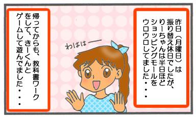 f:id:toshigoto:20170124172245j:plain