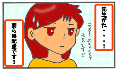 f:id:toshigoto:20170124172248j:plain