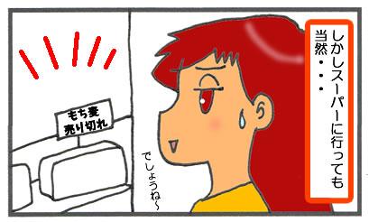 f:id:toshigoto:20170125181717j:plain
