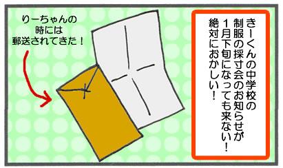 f:id:toshigoto:20170126160925j:plain