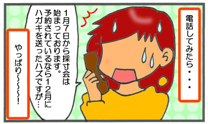 f:id:toshigoto:20170126160928j:plain