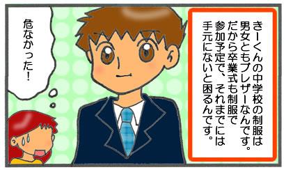 f:id:toshigoto:20170126160932j:plain