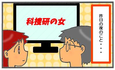 f:id:toshigoto:20170127165053j:plain