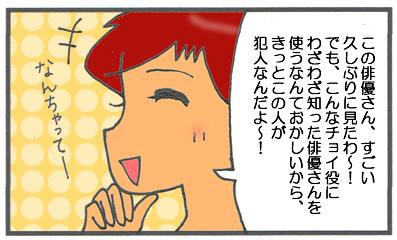 f:id:toshigoto:20170127165101j:plain