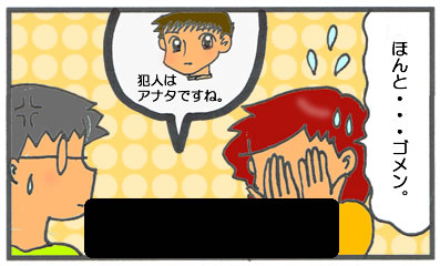 f:id:toshigoto:20170127165106j:plain
