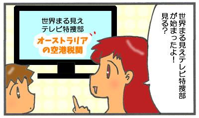 f:id:toshigoto:20170130205458j:plain