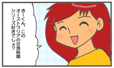f:id:toshigoto:20170130205502j:plain