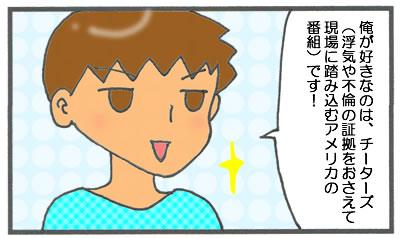 f:id:toshigoto:20170130205512j:plain