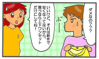 f:id:toshigoto:20170201180341j:plain