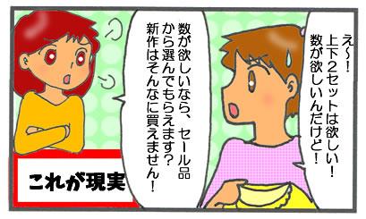 f:id:toshigoto:20170201180345j:plain