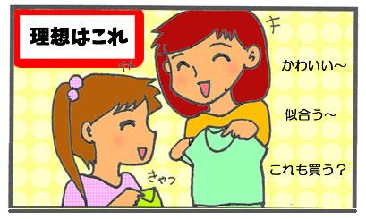 f:id:toshigoto:20170201180349j:plain