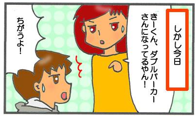 f:id:toshigoto:20170203212121j:plain