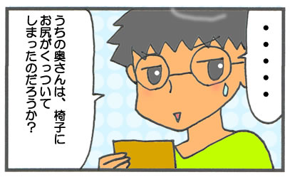 f:id:toshigoto:20170204174954j:plain