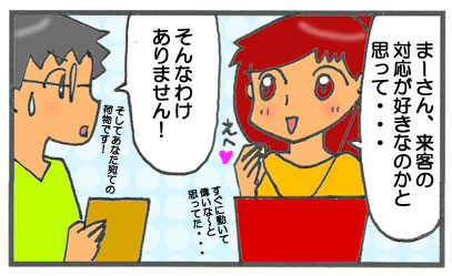 f:id:toshigoto:20170204174958j:plain