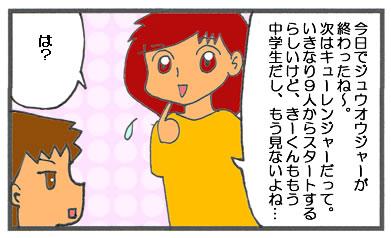 f:id:toshigoto:20170205180910j:plain