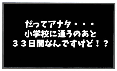 f:id:toshigoto:20170206164237j:plain