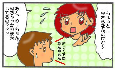 f:id:toshigoto:20170206164239j:plain