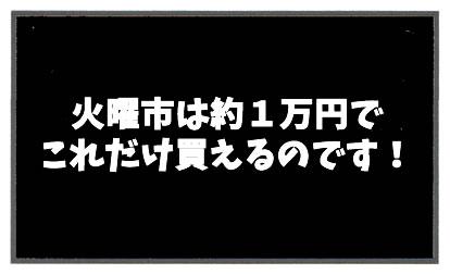 f:id:toshigoto:20170207141948j:plain
