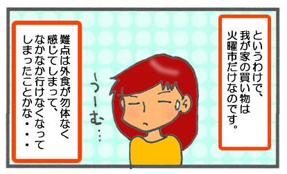 f:id:toshigoto:20170207141953j:plain