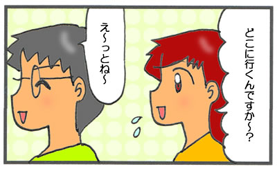 f:id:toshigoto:20170208135923j:plain