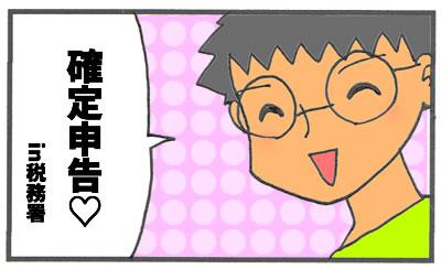 f:id:toshigoto:20170208135927j:plain