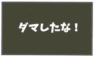 f:id:toshigoto:20170208135934j:plain
