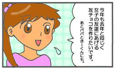 f:id:toshigoto:20170209174013j:plain