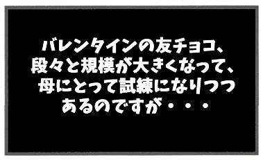 f:id:toshigoto:20170209174023j:plain