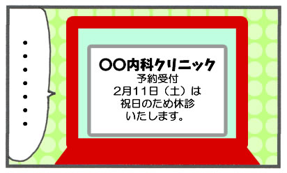 f:id:toshigoto:20170211175405j:plain