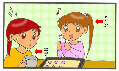 f:id:toshigoto:20170212162006j:plain