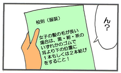 f:id:toshigoto:20170213221406j:plain