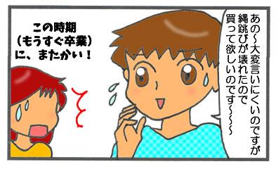 f:id:toshigoto:20170215170940j:plain