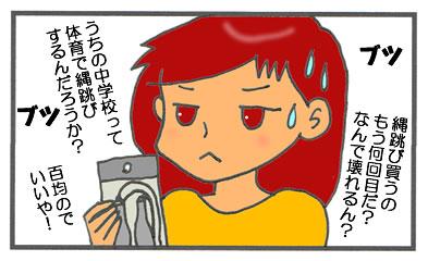 f:id:toshigoto:20170215170942j:plain