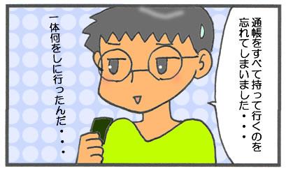f:id:toshigoto:20170216181018j:plain
