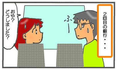 f:id:toshigoto:20170216181022j:plain