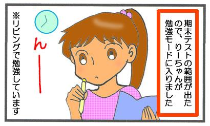 f:id:toshigoto:20170217114112j:plain