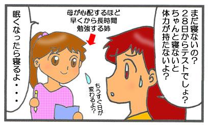 f:id:toshigoto:20170217114116j:plain